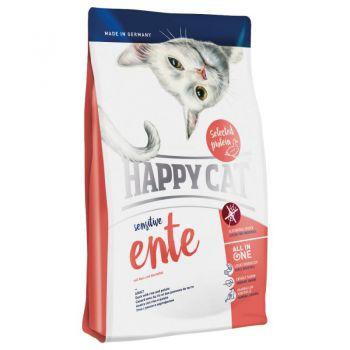 غذای خشک مخصوص گربه های با گوارش حساس با طعم اردک