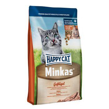 غذای خشک با طعم مرغ مخصوص گربه های بالغ