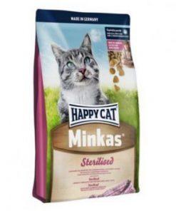 غذای خشک مینکاس برای گربه های عقیم شده