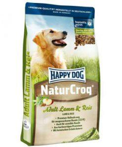 غذا خشک مخصوص سگ بالغ گوارش حساس با طعم بره و برنج