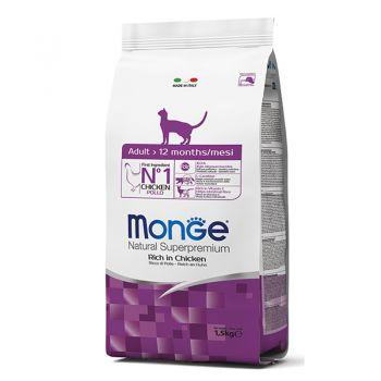 غذای خشک Monge مخصوص گربه بالغ با طعم مرغ