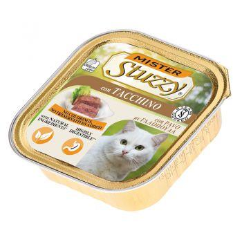 خوراک بوقلمون مخصوص گربه