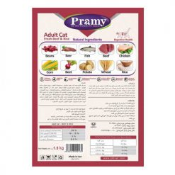 Adult cat fresh beef & rice 29%