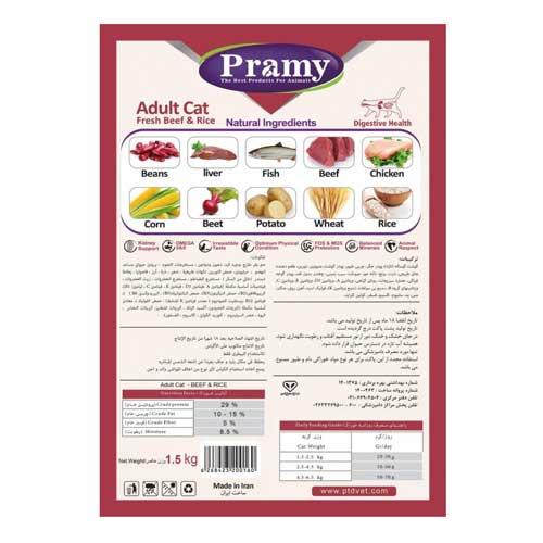 Adult cat fresh beef & rice 29%