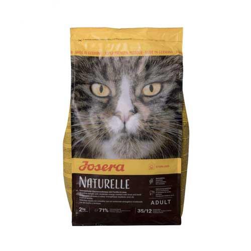 غذای خشک جوسرا گربه عقیم