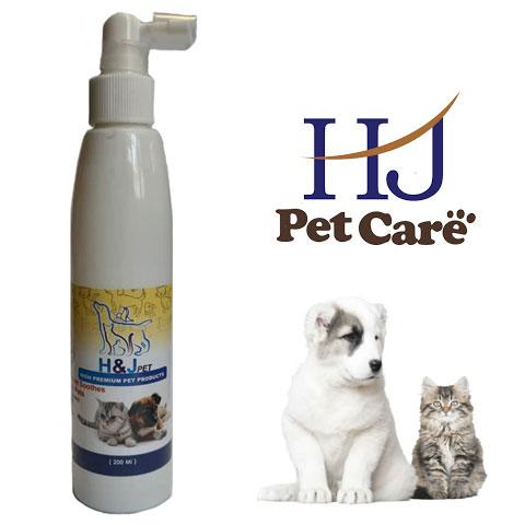 اسپری ریلکس کننده سگ و گربه H&J