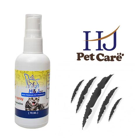 اسپری اصلاح کننده رفتار گربه H&J