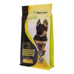 غذای سگ توله نژاد بزرگ مفید 5kg