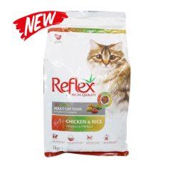غذای خشک گربه رفلکس مولتی کالر 2kg + ارسال رایگان