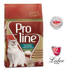 غذا خشک گربه عقیم شده پرولاین طعم مرغ 1.5kg