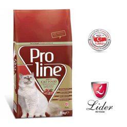 غذا خشک گربه پرولاین طعم بره و برنج 1.5kg