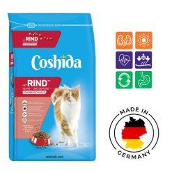 غذای خشک گربه کوشیدا گوشت 2 کیلوگرم